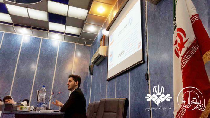 علی حاجی محمدی رادیو تهران